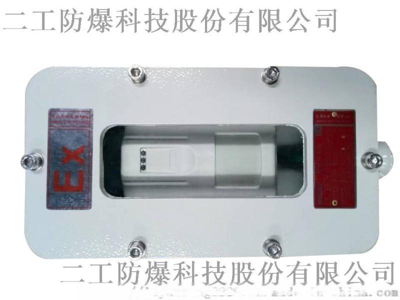 2光束对射防爆光栅壳体探测器