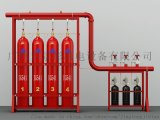厂家直销 IG541混合气体灭火系统  灭火装置
