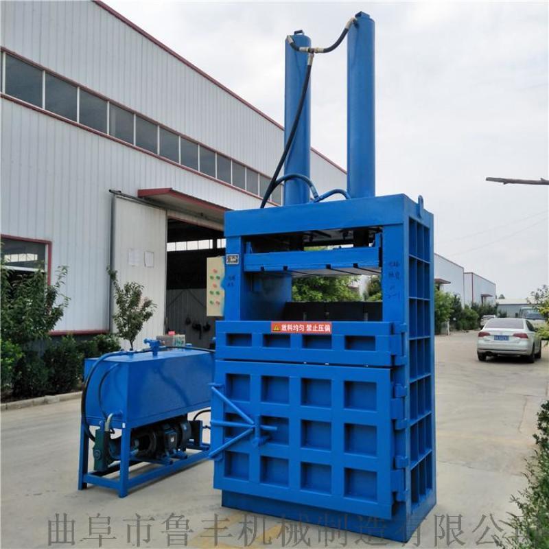 工厂下脚料液压打包机欢迎来电