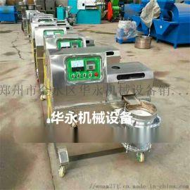 家用小型单相电榨油机 多功能液压榨油机 花生压榨机
