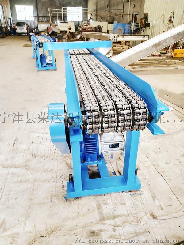 Conveyor 双排滚子链条输送机