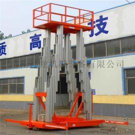 厂家直销移动剪叉升降平台高空作业车液压式升降机