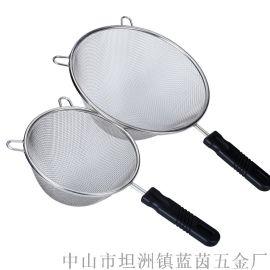 厨房不锈钢网篮 滤水篮 漏勺 油格 炸篮