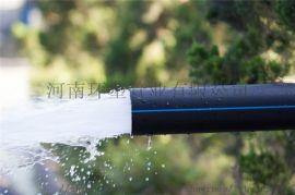 洛阳PE管给水管自来水管饮用水管