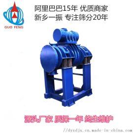 供应ZM600型振动磨A振动磨机厂家直销
