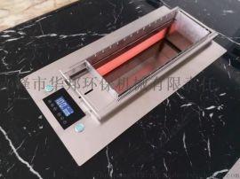 丰茂自动烧烤炉 电热无烟烧烤炉厂家 多少钱