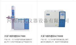上海天美GC789800IIplusFJNT气相色谱仪河南代理售后维修配件改装