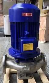 IHG立式不锈钢离心泵 不锈钢增压泵 耐腐蚀化工泵