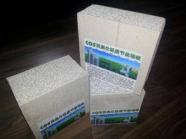 贵州轻质节能墙板-轻质复合墙板-墙板生产厂家