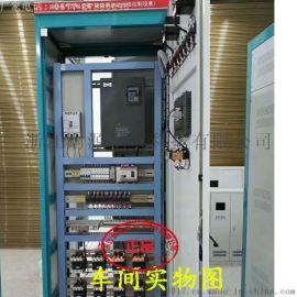 耐源电力厂家EPS-150KW应急集中电源箱多少钱