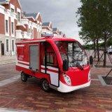 大型电动消防车内部带