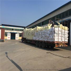 玻璃棉卷毡生产厂家价格
