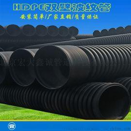 宏大鑫诚厂家直销HDPE双壁波纹管黑色波纹管