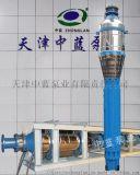 潛水泵 礦用潛水泵 礦用潛水深井廠家