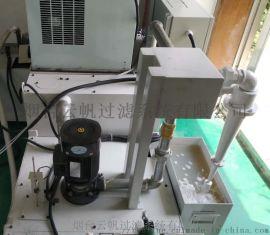增加鼓式纸带过滤机提高过滤精度