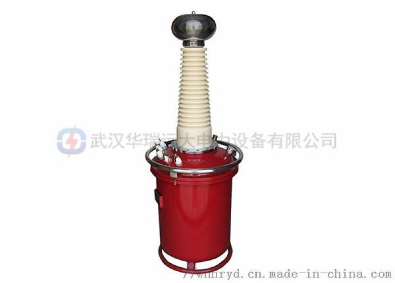 充气式超轻型试验变压器-高压试验变压器-变压器