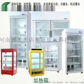 绿科学生奶加热箱 LK-150R LK-500R