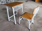 深圳宝安学生课桌椅-中小学课桌椅-升降课桌椅