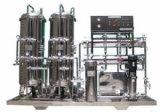天津RO反渗透水处理大型净水器商用去离子工业过滤器