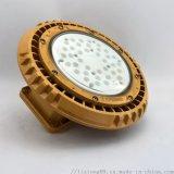 LED免维护防爆灯,防爆投光灯