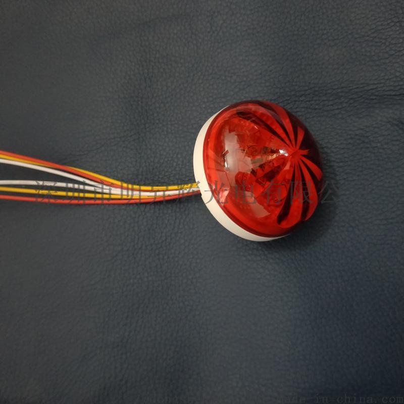 LED游艺设备装饰灯 转马装饰灯