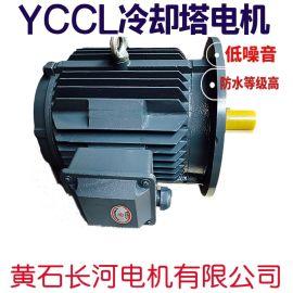支持定制 皮带减速强抗腐蚀冷却塔电机