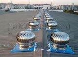 A成都绵阳600型屋顶排气扇无动力通风器不锈钢风帽