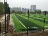河北冠欧组装式包塑足球场围网生产厂家足球场围网规格足球场围网施工足球场围网规格价格