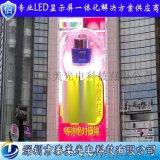 P8户外全彩led广告屏 商场外墙led电子显示屏