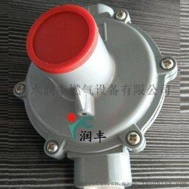 杭州天然气壁挂炉专用配件减压阀润丰制造