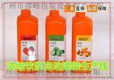 【邵峰机械】浓缩果汁 饮料浓浆 伺服灌装生产线 自动灌装锁盖
