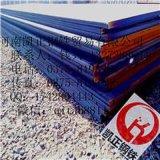 SA516Gr60 SA516Gr60钢板材质书