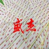 3M雙面膠 3M雙面膠貼  強力雙面膠貼  雙面膠模切成型