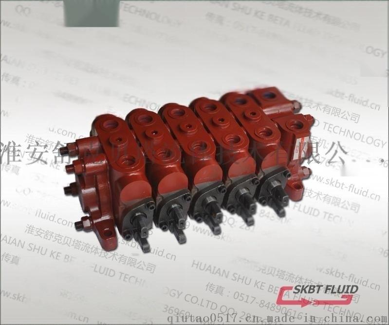 DL20-3OT2OW系列液压多路阀