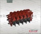 DL20-3OT2OW系列液壓多路閥