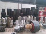 2.2米锻件调质烘干机小齿轮制造厂家
