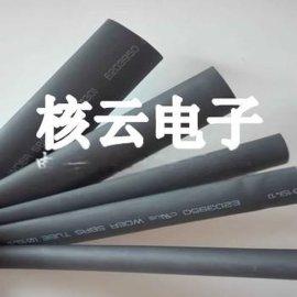 3.2带胶热缩管,双壁带胶热缩管,6.4MM带胶热缩套管