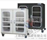 固銀防潮箱電子防潮櫃安全除溼435L電子防潮箱廠家