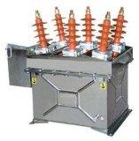 ZW8-12/630-20高压真空断路器