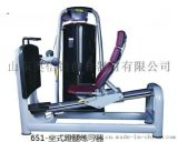 奧信德AXD-651坐式蹬腿練習器健身房商用太空系列訓練器