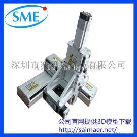 厂家直供 线性模组 滑台 电动工具 机械手 进口品质 价格优惠