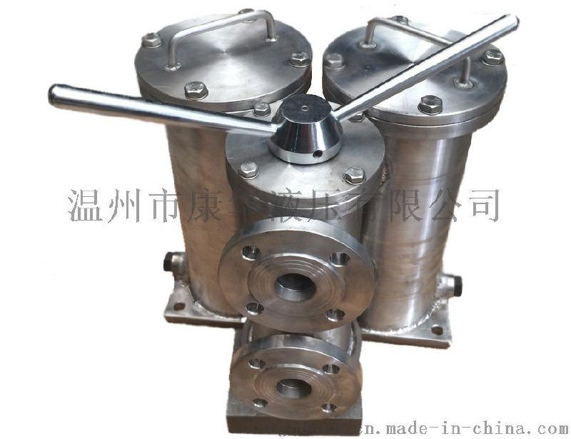 不鏽鋼高壓過濾器SWCQ雙筒油濾器