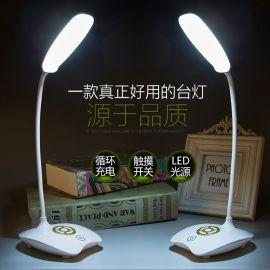 新品学生LED折叠弯管护眼灯 USB充电欧式卧室床头LED智能小台灯