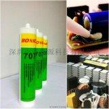 复合胶粘剂 有机硅酮胶电子密封胶硅橡胶,深圳宝力有机硅胶707
