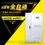德威民SBW-80KW KVA 铜 三相稳压器 高精度印刷矿业 调压器380V
