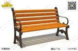 沈阳金色童年厂家供应实木休闲椅 环保路椅 围树椅澳尔特品牌