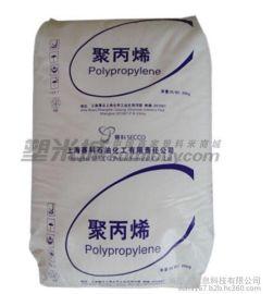 PP/上海赛科/K8003 现货报价原厂正牌塑料原料颗粒通用塑料嵌段共聚注塑聚丙烯