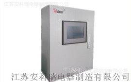 低压成套开关设备和控制设备AZG-K 低压机柜 冷轧钢板控制箱
