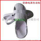 夏天透氣PU防靜電涼鞋潔淨安全工作鞋子不分男女黑藍白色