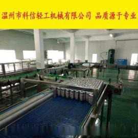 成套粗粮饮料加工设备|中小型粗粮饮料加工生产线|**谷物饮料灌装设备